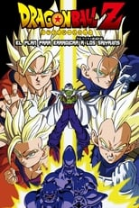 Dragon Ball Z: Plan para erradicar a los Super Saiyans