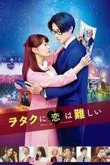 Image Wotakoi: Love Is Hard for Otaku (2020)