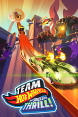 Hot Wheels: The Skills to Thrill