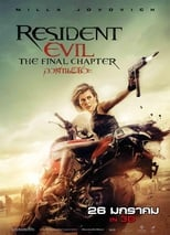 Image Resident Evil 6: The Final Chapter (2017) อวสานผีชีวะ ภาค 6