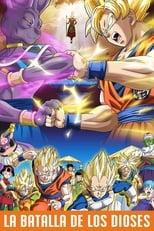 VER Dragon Ball Z: La batalla de los dioses (2013) Online Gratis HD