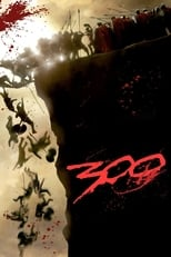 300 (2006) Box Art