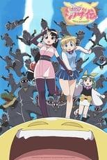 Poster anime Ninin ga Shinobuden Sub Indo