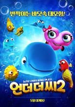 Fishtales 2 (2017) Torrent Legendado