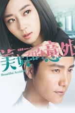 Image Beautiful Accident (Mei Hao De Yi Wa) (2017)