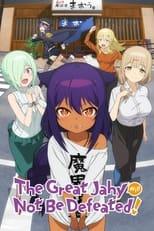 Poster anime Jahy-sama wa Kujikenai! Sub Indo