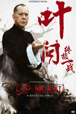 Ip Man 2 – A Batalha Final (2013) Torrent Dublado e Legendado
