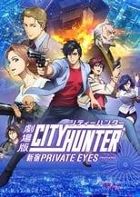 City Hunter Movie: Shinjuku Private Eyes  Sub Indo