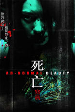 Ab-Normal Beauty - In jedem lebt das Böse