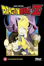 Dragon Ball Z - La Revanche de Cooler