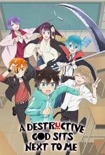 Poster anime Boku no Tonari ni Ankoku Hakaishin ga Imasu. Sub Indo