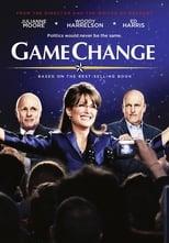 El juego del cambio