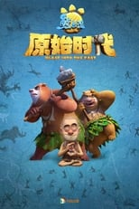 Xiong chu mo: Yuan shi shi dai (2019) Torrent Legendado