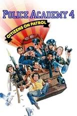 VER Loca academia de policía 4 (1987) Online Gratis HD