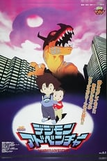 Digimon Adventure OVA