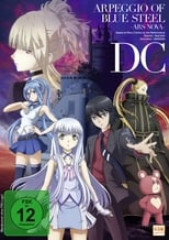 Arpeggio of Blue Steel Movie: Ars Nova - DC