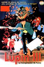 Lupin III: La conspiración de Fuma