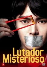 VER Luchador Misterioso (2018) Online Gratis HD
