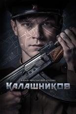 Kalashnikov (2020) Torrent Dublado