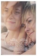 Aşkşarkısı – Lovesong