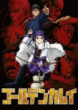 Golden Kamuy 1ª Temporada Completa Torrent Legendada