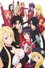 UQ Holder!: Season 1 (2017)