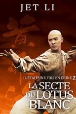 film Il était une fois en Chine 2 : La secte du lotus blanc streaming