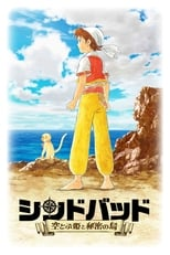 Poster anime Sinbad: The Flying Princess and the Secret Island Part 1 Sub Indo