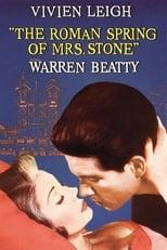 Der römische Frühling der Mrs. Stone