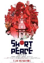 Short Peace (2013) Torrent Legendado