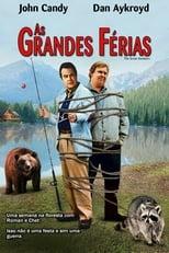 As Grandes Férias (1988) Torrent Dublado e Legendado