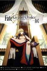 Poster anime Fate/Grand Order: Zettai Majuu Sensen Babylonia – Initium IterSub Indo
