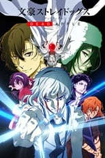 Poster anime Bungou Stray Dogs: Dead AppleSub Indo