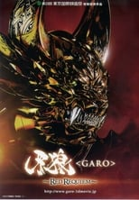 Image Garo: Red Requiem