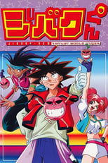 Jibaku-kun 1ª Temporada Completa Torrent Dublada e Legendada