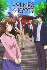 Poster anime Kyoto Teramachi Sanjou no HolmesSub Indo