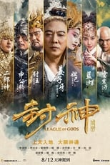 Image League of Gods (2016) Film online subtitrat HD