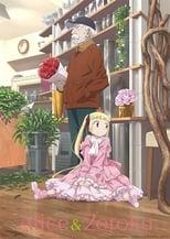 Alice to Zouroku 1ª Temporada Completa Torrent Legendada