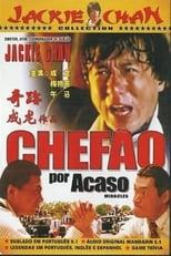 Chefão por Acaso (1989) Torrent Dublado