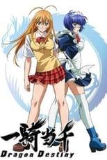 Ikkitousen: Season 2 (2007)