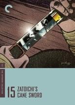 Zatoichi's Cane Sword