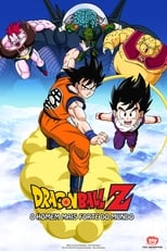 Dragon Ball Z: O Homem Mais Forte do Mundo (1990) Torrent Dublado
