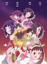 Poster anime Nisemonogatari Sub Indo