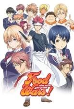 Nonton anime Shokugeki no Souma S1 Sub Indo