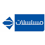 Al Hayah Series