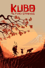 Kubo and the Two Strings (2016) Box Art