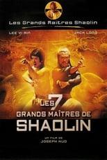 film Les Sept grands maîtres de Shaolin streaming