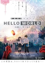 Poster anime Hello World Sub Indo