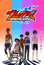 Poster anime Breakers Sub Indo