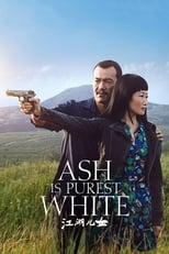 Poster van Ash Is Purest White